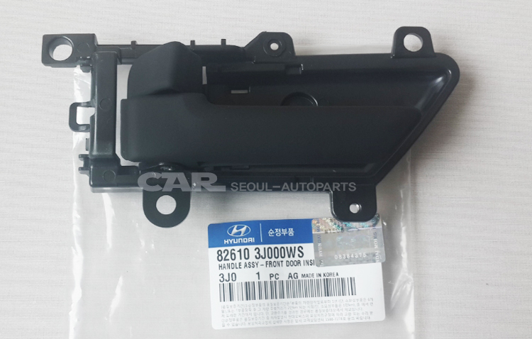 Hyundai 07 12 Veracruz Inside Handle Door Front Left Driver Side 82610 3j000ws